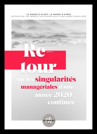 Retour sur les singularités managériales d'une année 2020